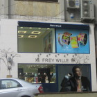 FREY WILLE Istanbul, Nisantasi